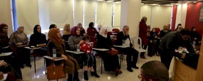 World Day of Diabetes Type II - Hebron Branch.