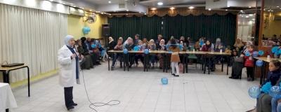 The Children Activity - Nablus branch.