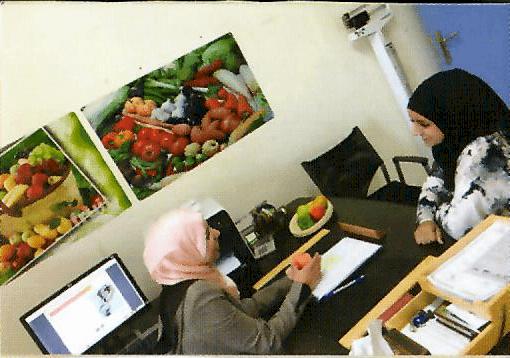 عيادة التغذية